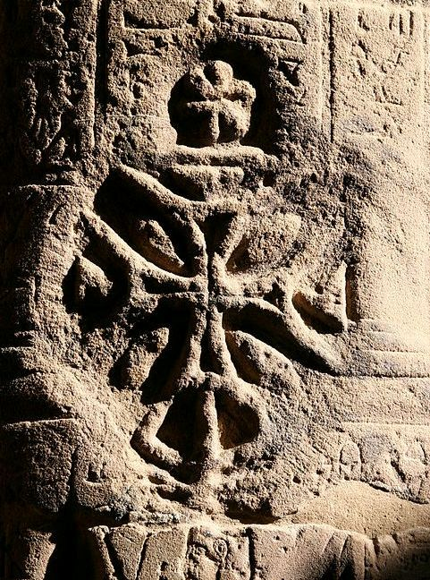 682px-philae_temple_of_isis_coptic_cross_1