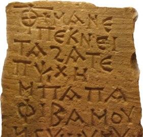 Coptic[1]