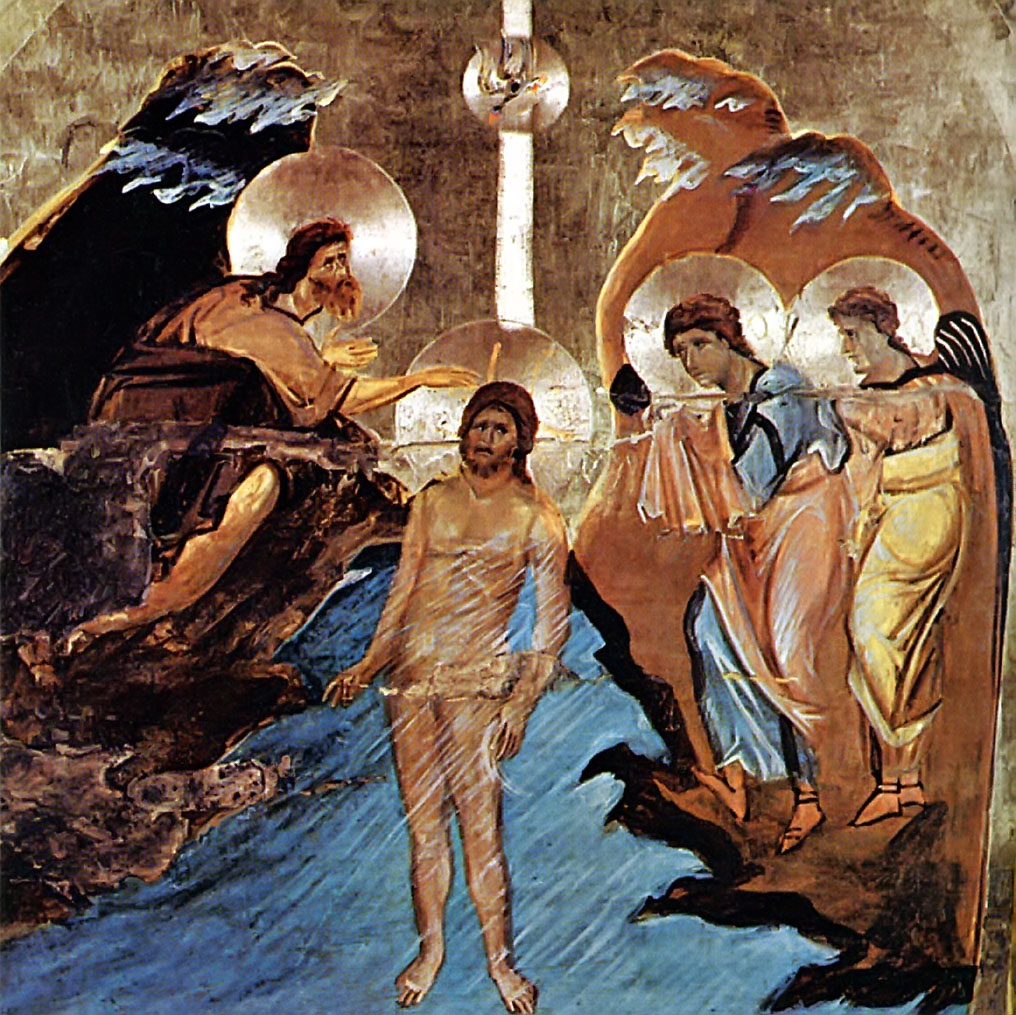 Jesus Baptized by John the Baptistin the River Jordan
